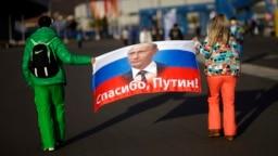 Российские болельщики в Сочи накануне открытия Олипиады-2014