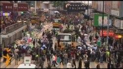 Гонконг: разбор баррикад