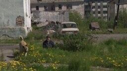 Загнали. Жители заброшенных шахтёрских посёлков вокруг Воркуты