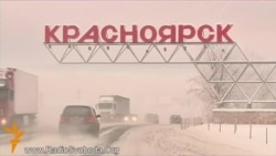 Росія: родичі Толоконникової прибули до Красноярська