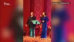 """""""Про любовь"""". Праздничный концерт в Ашхабаде"""