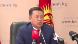 Турсунбеков: В Кыргызстане достаточно достойных на высокий пост президента