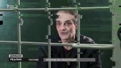 ФСБ набирає армію «стукачів» у в'язницях «ДНР»| «Донбас.Реалії» (відео)