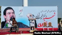 Dozens of young people in Khost commemorate the 24th anniversary of the death of former President Najibullah on September 29, 2020.