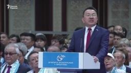 Дүниежүзі қазақтарының бесінші құрылтайында президент Назарбаевқа Шыңжаңдағы қазақтардың жағдайын айтты. Азаттық видеосюжеті. 23 маусым 2017 жыл.