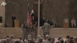 U.S. Military Retires Flag In Iraq, Marking War's End