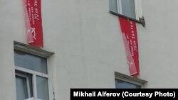 Реплики Знамени победы в Кемерове