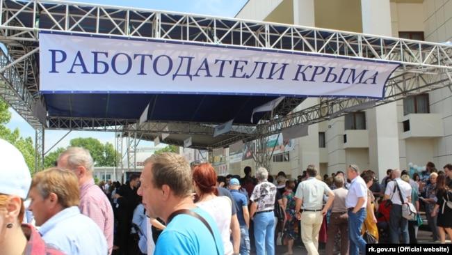 Ярмарка вакансий в Симферополе, май 2018 года. Архивное фото