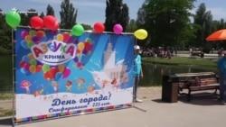 Двойной праздник: юбилей Симферополя и День защиты детей (видео)