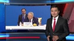 AzatNews 30.05.2019