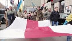 У Києві пройшов марш білоруських та українських націоналістів (відео)