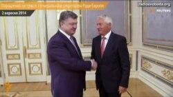 Порошенко зустрівся з генеральним секретарем Ради Європи