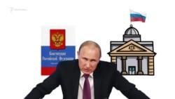 Путин и родной язык