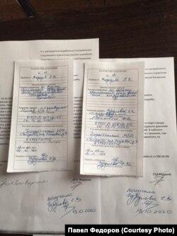 Жалобы Павла Фёдорова в Следком Иркутской области на пытки в СИЗО-1 и талоны об их приеме