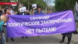 В Казахстане задержали десятки людей, протестовавших в поддержку политзаключенных