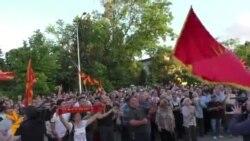 Собир за поддршка на македонската полиција