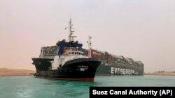 Evergreen şirkətinin Ever Given konteynerdaşıyan gəmisi