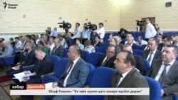 Додситони кулли Тоҷикистон дар бораи ҳукми қатл