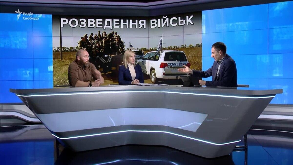 Война на Донбассе. Разведение близ Петровского пока не смогли начать
