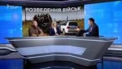 Війна на Донбасі. Розведення поблизу Петрівського наразі не змогли почати
