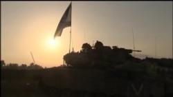 Treći dan primirja u Gazi