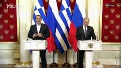 Кремљ во постреферендумските сценарија за Македонија