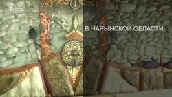 Каменный дом Максата Аширбаева