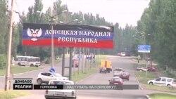 Українські військові наступають на Горлівку? (відео)
