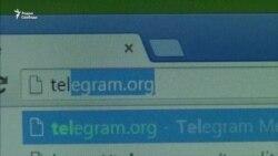 Дуров: требования ФСБ к Telegram противоречат конституции Росси