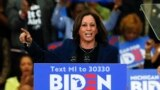 U.S. -- Sen. Kamala Harris, D-Calif., speaks at a campaign rally for Democratic presidential candidate former Vice President Joe Biden at Renaissance High School in Detroit, March 9, 2020