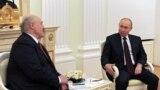 Сустрэча Лукашэнкі і Пуціна ў Маскве, 22 красавіка 2021