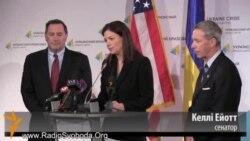 Мільярд доларів та військова допомога Україні – законопроекти у Конгресі США