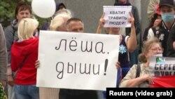Плакат на протестном митинге в Хабаровске 29 августа 2020 года