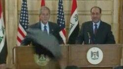 Партоби кафш ба президент Буш