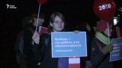 Пикет в поддержку Навального в Казани