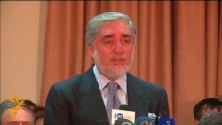 Abdullah Abdullah Concerned About 'Engineered Fraud'