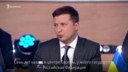 «Крым – «пороховая бочка» – Зеленский на «Крымской платформе» (видео)
