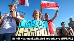 Беларус активистлары