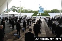 Comemorarea din 9 august 2021, Nagasaki.