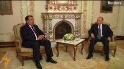 Президенти Росії і Таджикистану обговорили двосторонні відносини