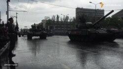 Захарченко на параді в Донецьку про «карателів» і «фашистів»
