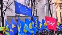Marșul protestatarilor ucrainieni în fața Parlamentului