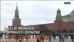 Odnosi Podgorice i Moskve - kuda dalje?