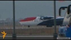 Հայկական օդանավը զննումից հետո շարունակել է ճանապարհը