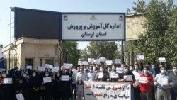 گزارش فرهنگ قویمی از اعتراضات سراسری معلمان در ایران