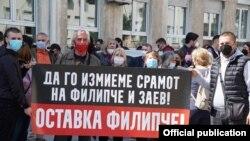 Скопје- ВМРО-ДПМНЕ на протест пред зградата на Министерството за здравство побара оставка од министерот Венко Филипче поради лошо снаоѓање со Ковид пандемијата