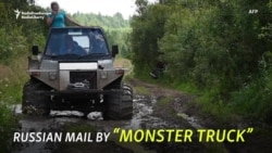 Russian Mail By 'Monster Truck'