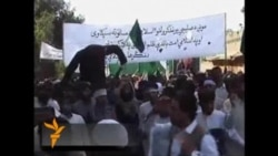 Afghan Students Burn Obama Effigy In Film Protest.