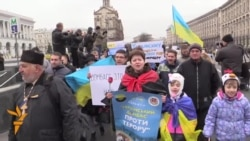 Ukrainians Protest At Separatist Vote