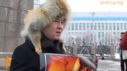 Протест на площади